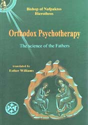 ORTHODOXY PSYHOTHERAPEIA