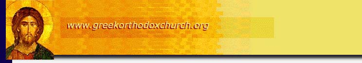 greekorthodoxchurch.org header